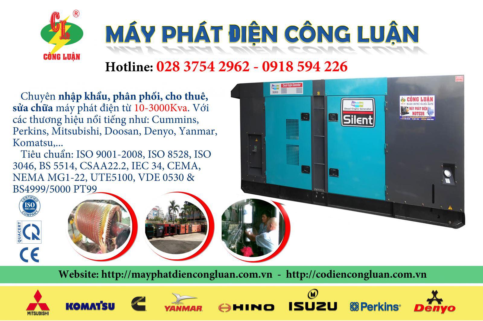 Máy phát điện Doosan 368kva