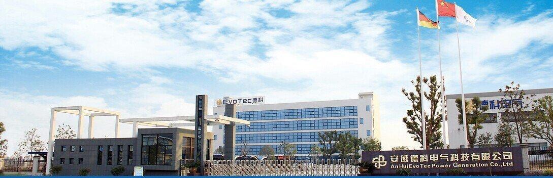 Nhà máy Evotec