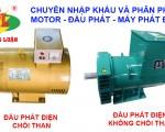 Phân biệt máy phát điện đồng bộ không chổi than và máy phát điện chổi than